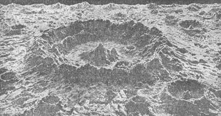Назовите основные формы рельефа луны